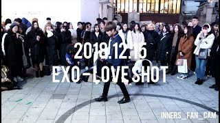 [innerS _ 이너스] 181215 홍대공연 1차  / EXO 엑소 - love shot 러브샷 / 이태영 solo