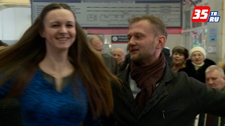 Вологда присоединилась к песенному флешмобу на железнодорожных вокзалах(Акция стала популярной в конце прошлого года. Она стартовала на Украине. Суть акции - исполнение старых..., 2017-02-08T14:08:21.000Z)