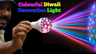 Diwali Special Decoration Liġht | Diwali Decorations Idea | How to Make Diwali Decoration Light