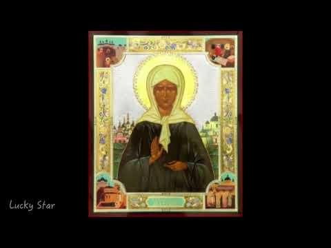 Молитва Матроне Московской об Исцелении Больного женский голос