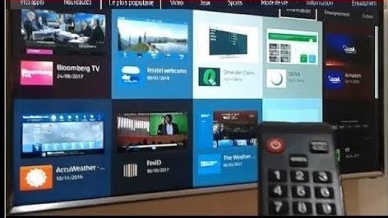 تحميل تطبيقات تلفزيون سامسونج سمارت
