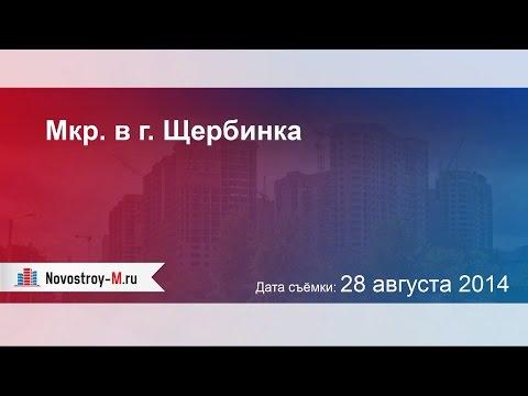 baza/mkr_ bobrovo - novostroy-