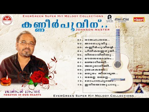 Kanneer Poovinu |Johnson master |Dasettan |Chitra |M G Sreekumar Evergreen hit songs cinemapaattukal