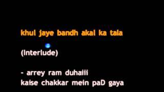 Khaike Paan Bana Raswala