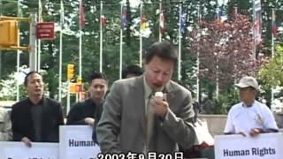 风雨天地行:第六集《审判》【热点视频_法轮功真相】