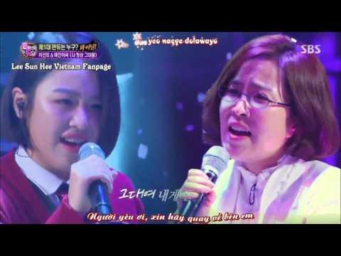 [Vietsub + Kara] I Always Miss You - Lee Sun Hee, Kim Ye Jin