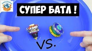 СУПЕР БАТЛ ВОЛЧКОВ!! КРЭК vs СПЛИТ. INFINITY NADO | СПЕЦЗАКАЗ