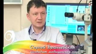 Лазерная коррекция в Глазной клинике Бранчевского.mp4(На этом видео подробно описывается лазерная коррекция (Lasik) - один из эффективных, современных способов..., 2011-12-27T11:39:05.000Z)