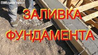 видео Бетон бетононасос