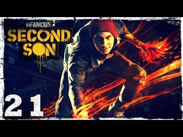 Смотреть прохождение игры [PS4] InFamous: Second Son. #21: Бетонный супергерой.