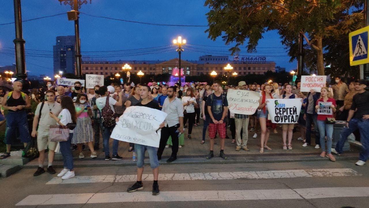 ⭕️ Хабаровский протест берут на карандаш