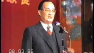 Publication Date: 2017-06-01 | Video Title: 1986 03 08 民生書院六十週年校慶 2