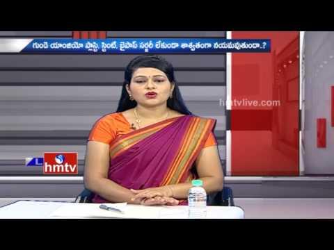 Australian Herbal Clinic &Medicine | Dr.Gutta Lakshman Rao&Dr.Sailija | Jeevana Rekha | HMTV