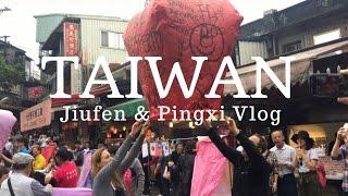 TRIP TO TAIWAN! 台湾 - JIUFEN & PINGXI SKY LANTERN 🏮 VLOG