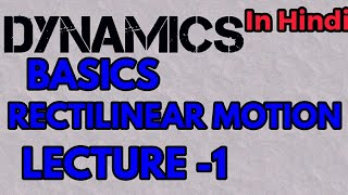 Dynamics (B.Sc Maths) in Hindi thumbnail
