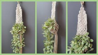 macrame plant hanger 마크라메 플렌트 …