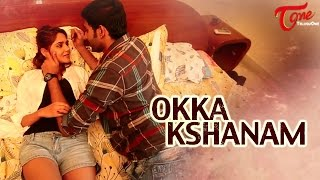 Okka Kshanam | Latest Telugu Short Film | by Wheeze Screens Pvt. Ltd