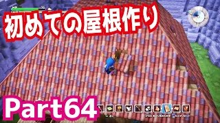 08017-dragonquest_builders_thumbnail
