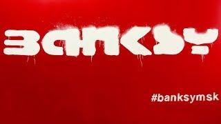 видео Выставка «Бэнкси: гений или вандал?»