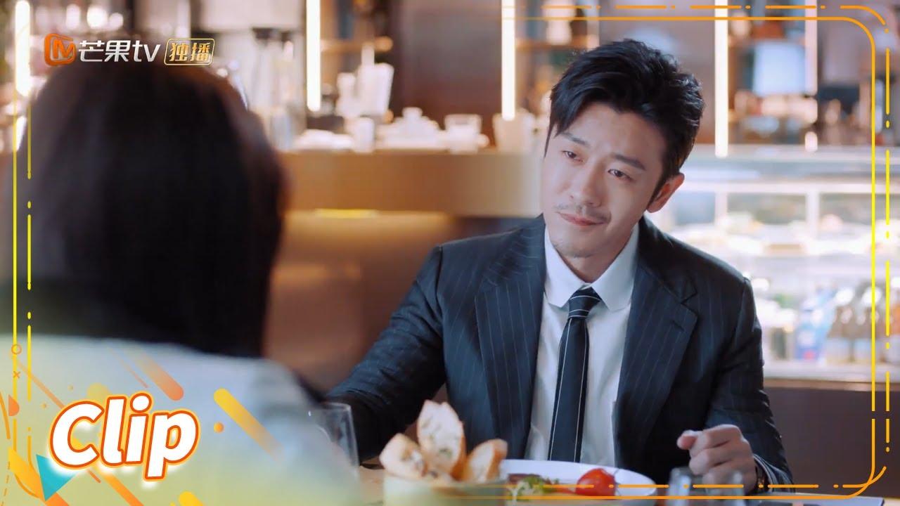 Download 【Clip】He Xiya's eyes are so loving?《Live Your Life 好好生活》【MangoTV Drama English】