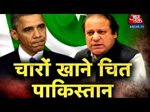 Kashmir Dispute To Be Resolved Between The 2 Countries: Barack Obama