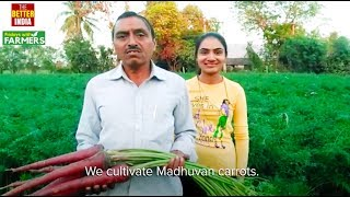 A Carrot Farmer Who Expanded his Farm from 4 to 40 Acres