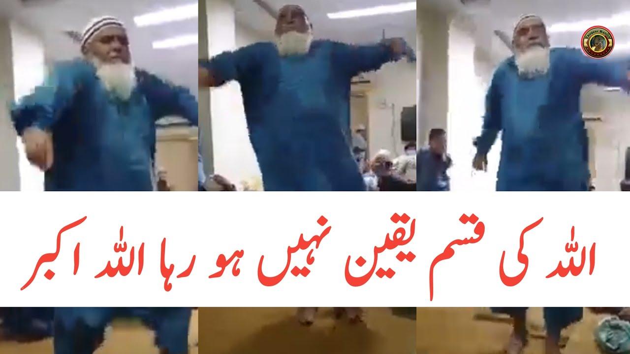 Old Baba Dance   Tauqeer Baloch