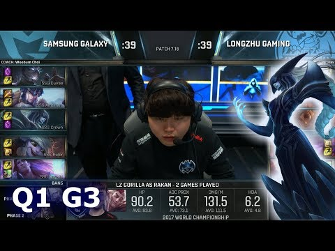 Longzhu Gaming vs Samsung | Game 3 Quarter Finals S7 LoL Worlds 2017 | LZ vs SSG G3