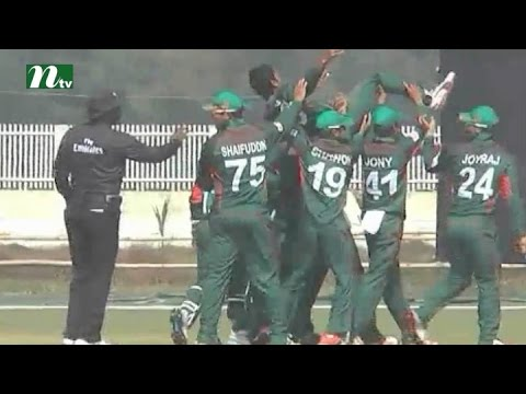 Bangladesh beats Namibia | News & Current Affairs