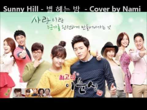 [COVER] Sunny Hill