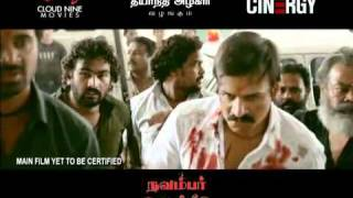 Ratha Sarithiram New Official Trailer   Tamil