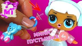 видео Пустушки та аксесуари