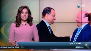 خطة سلام جديدة في اليمن تتضمن بقاء الرئيس هادي