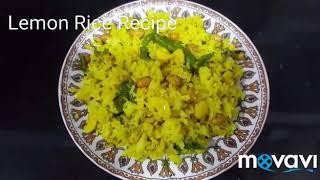 Lemon Rice Recipe/ Simple , Quick and Easy Recipe