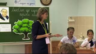 Урок литературы, 6 класс, Едунова_А. Р., 2017