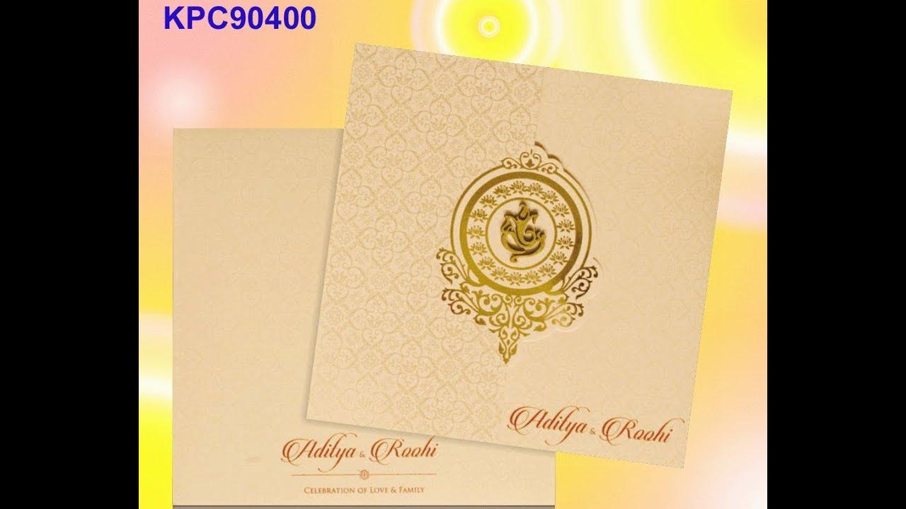 Lovely Laser Cut Ganesha With Golden Border Cream Shading Wedding Card