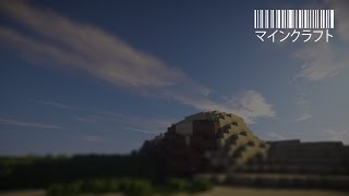 Sonic Ether's Unbelievable Shaders - v10.1