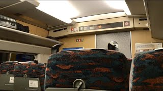 【日立GTO】E2系0番台J8編成走行音 / Shinkansen-E2 sound