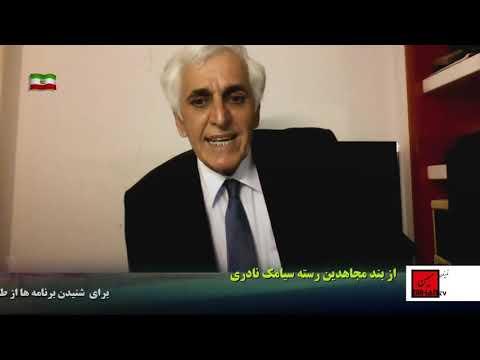 از قتل عام زندانیان در سال 67 تا اعدام سه زندانی کرد در این هفته با نگاه سیامک نادری