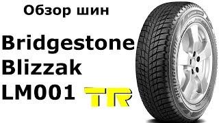 ❄ Bridgestone Blizzak LM001 - отзывы и обзор зимних шин. Замер ДЮРОМЕТРОМ????
