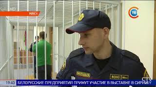 «Почему мой сын должен нести ответственность?». Подробности дела об  убийстве в Могилёве