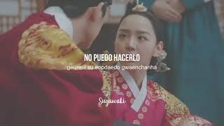 Download Xiumin EXO ♡ To My One And Only You ♡ Mr. Queen OST part 7 MV sub español + roma hangul