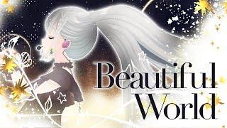 YuNi MV 「Beautiful World」