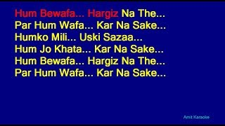 Hum Bewafa - Kishore Kumar Hindi Full Karaoke with Lyrics