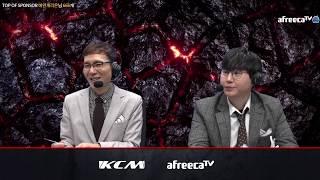 STARCRAFT[KCM종족최강전2020 시즌2]준결승(9주차) 5부 (김민철 김명운 조일장 이예훈 김택용 …