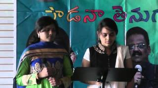 Poojitha Kadimisetty and Rasmitha Kadimisetty sing