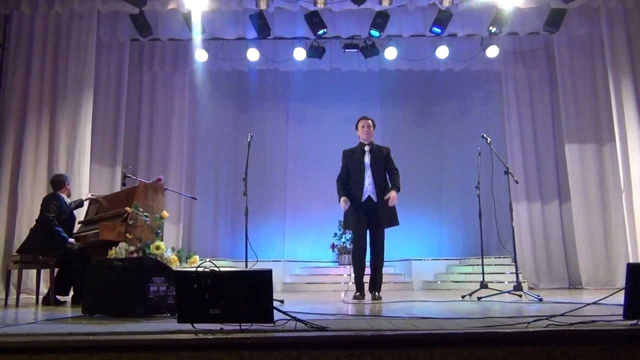 Концерт фонда