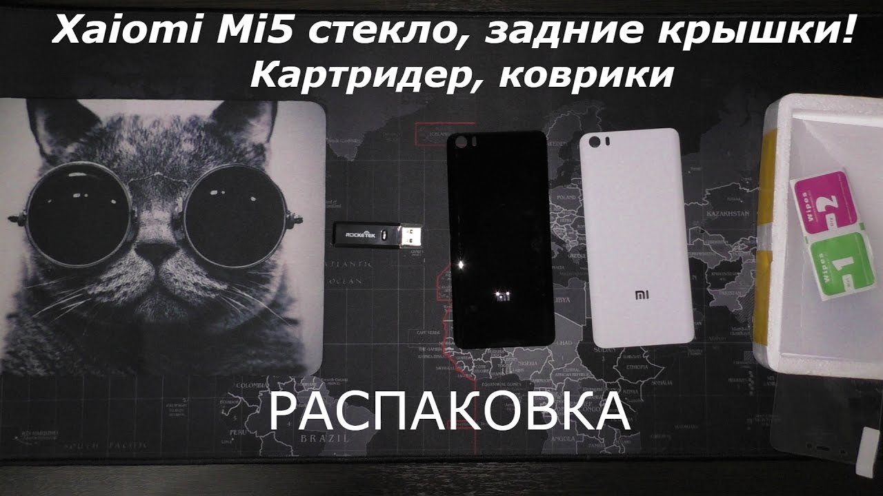 Задняя панель корпуса для мобильного телефона Xiaomi Mi5 Черная .