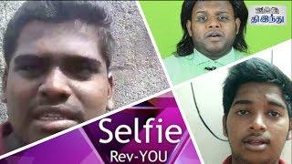 Sathriyan Rev-You | Vikram Prabhu | Manjima Mohan | Yuvan Shankar Raja | Selfie Review