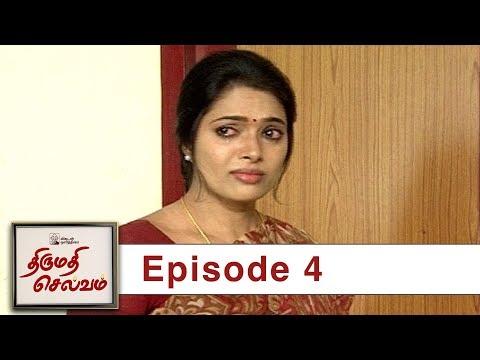 Thirumathi Selvam Tamil Serial Full Episode